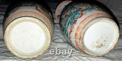 Antique PAIR (2) OF CHINESE PORCELAIN FAMILLE ROSE VASES QING