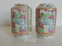 Antique Porcelain Chinese Export Pair Jars Canton Famille Rose Medallion 19th C