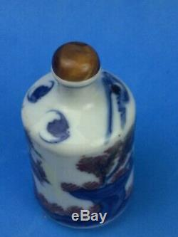 Antique Porcelain Chinese Snuff Bottle Quin Mid 1700s With Provenance