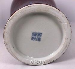 Antique Vase Flambe Meiping Red Blue OxBlood Porcelain Vase Jingdezhen Chinese
