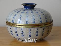 Antique Vintage Chinese Blue and White Porcelain Pot Jar Shunzhi Emperor Mark