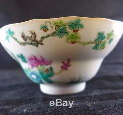 Antique Vintage Chinese Qing or Republic Dynasty Porcelain Lobed Bowl signed