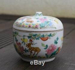 Antique chinese lidded porcelain box Guangxu period