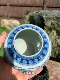 Antique chinese porcelain jar with mark and antique stand