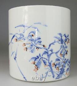 Artist Rare Chinese Porcelain Vase Brush Pot Blue White Mark 20th