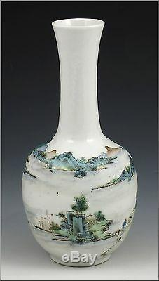 Beautiful Antique Chinese Famille Rose Porcelain Vase with Qianlong Mark