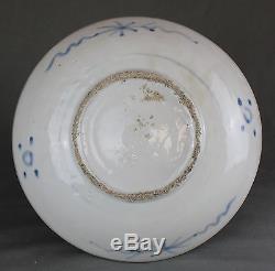 Blue Chrysanthemum Chinese Shipwreck Porcelain Double Crane Dish Kangxi c1660
