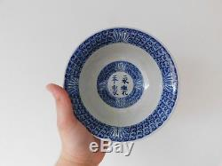 C. 15th Antique Chinese Ming Yongle Blue & White Porcelain Bowl