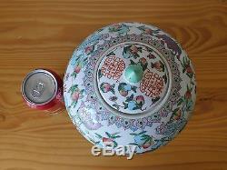 C. 19th Antique Chinese Famille Rose Porcelain Tongzhi Porcelain Jar Pot