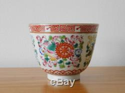 C. 20th Antique Chinese Famille Rose Qianlong Mark Bajixiang Porcelain Cup