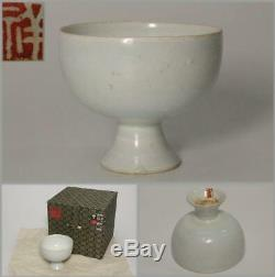 CCVP41 Song dynasty Chinese Antique blune whithe porcelain stem cup