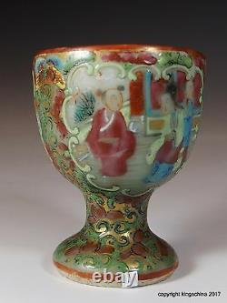 CHINESE ARMORIAL EGG CUP ORMISTON ROSE CANTON figures Export vase plate