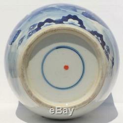 CHINESE BLUE & WHITE FIGURAL PORCELAIN JAR KANGXI DOUBLE RING MARK H10.23/26cm