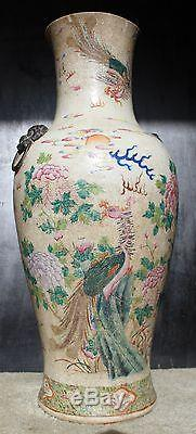 Certified Chinese porcelain vase, Ming dynasty, (1447-1487) mark and period