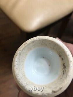 China Chinese Porcelain Famille Rose Vase Qianlong 18th c