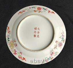 China Chinese Qing Dynasty Famille Rose Porcelain Plate
