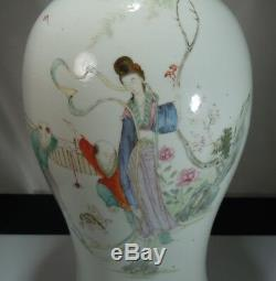 Chinese 1920s Porcelain Vase 18 54367
