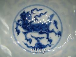 Chinese 1930's nice blue white bowl (Cheng hua mark) a7427