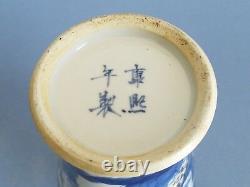 Chinese 19th Blue and White Underglazed Red Porcelain Vase Marked Kang Xi