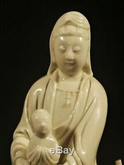Chinese 19th C Porcelain Dehua Blanc de Chine GuanYin Double Gourd Mark