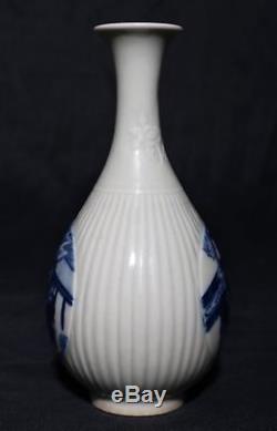 Chinese Antique Blue And White Porcelain Figure Bottle Vase Mark KangXi