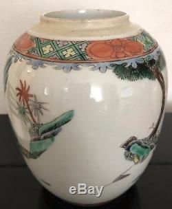 Chinese Antique KangXi Mark Famille Verte Porcelain Ginger Jar/Vase With Figure