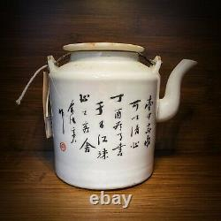 Chinese Antique Porcelain Famille Rose Teapot Calligraphy Republic Period