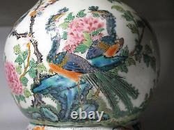 Chinese Antique Porcelain Handpainted Famille Rose Globular Vase Lamp -Beautiful