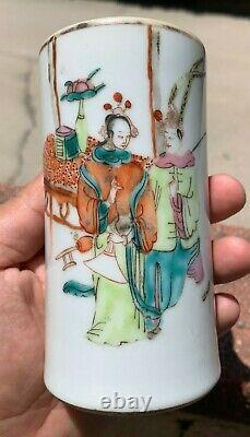 Chinese Antique Qing Dynasty Porcelain Famille Rose Brush Holder