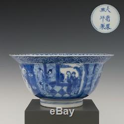 Chinese B&W porcelain klapmuts bowl, Kangxi mark & period, ca. 1700. Figures