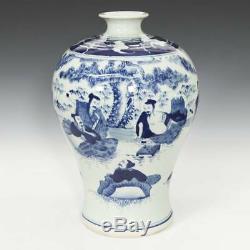 Chinese Blue And White Meiping Vase Glazed Porcelain Kangxi Mark Pottery China