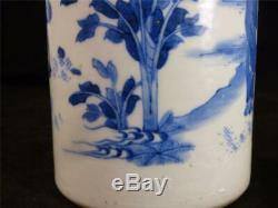 Chinese Blue & White Porcelain Brush Pot Bitong