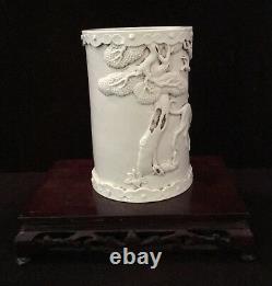Chinese Brush Pot Bitong with Qianlong Mark