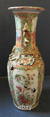 Chinese Canton / Rose Medallion Porcelain Vase 19th Century
