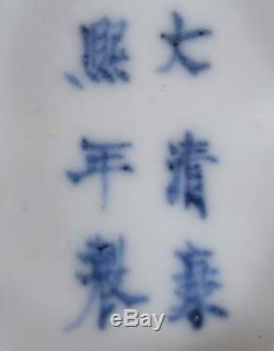 Chinese Dragon Chasing Flaming Pearl Yellow Porcelain Bowl Kangxi Mark & Period