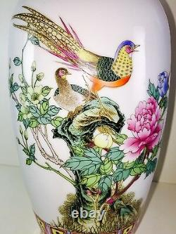 Chinese Export Famille Rose Vase Zhongguo Jingdezhen Zhi 12
