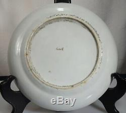 Chinese Famille Rose Armorial Export Porcelain Plate Bishop of Macau 55713