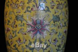 Chinese Famille Rose Egg Shell Porcelain Vase With Mark