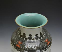 Chinese Famille Rose Landscape Lantern Body Porcelain Vase with Mark