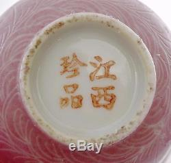 Chinese Famille Rose Pink Sgraffiato Dragon Porcelain Teapot Cup Tea Tray