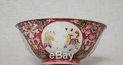 Chinese Famille Rose Porcelain Bowl With Mark M3129
