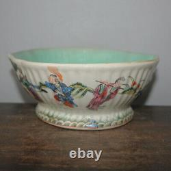 Chinese Famille Rose Porcelain Qing Tongzhi Eight Immortals Figure Design Bowl