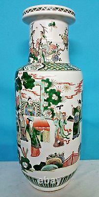 Chinese Famille Verte Porcelain Rouleau Vase Kangxi Hand-painted Signed