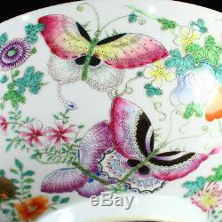 Chinese Gilt Edge Famille Rose Porcelain Bowl