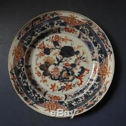 Chinese Imari Porcelain Plate Kangxi Period C. 1700