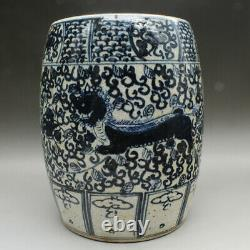 Chinese Jingdezhen Blue White Porcelain Lovable Lion Flower Pattern Stool Statue