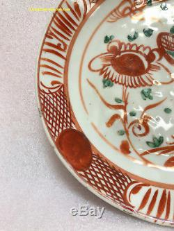 Chinese Ming Era 16thC Zhangzhou Swatow Polychrome Porcelain Phoenix Plate