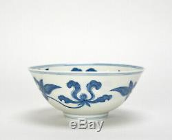 Chinese Ming style Chenghua MK Blue and White Floral Porcelain Bowl