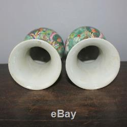 Chinese Old Pair Marked Famille Rose Flowers and Phoenix Pattern Porcelain Vases