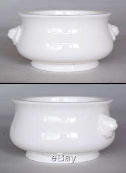 Chinese Porcelain Blanc De Chine Dehua Censer Incense Burner, Qing dynasty